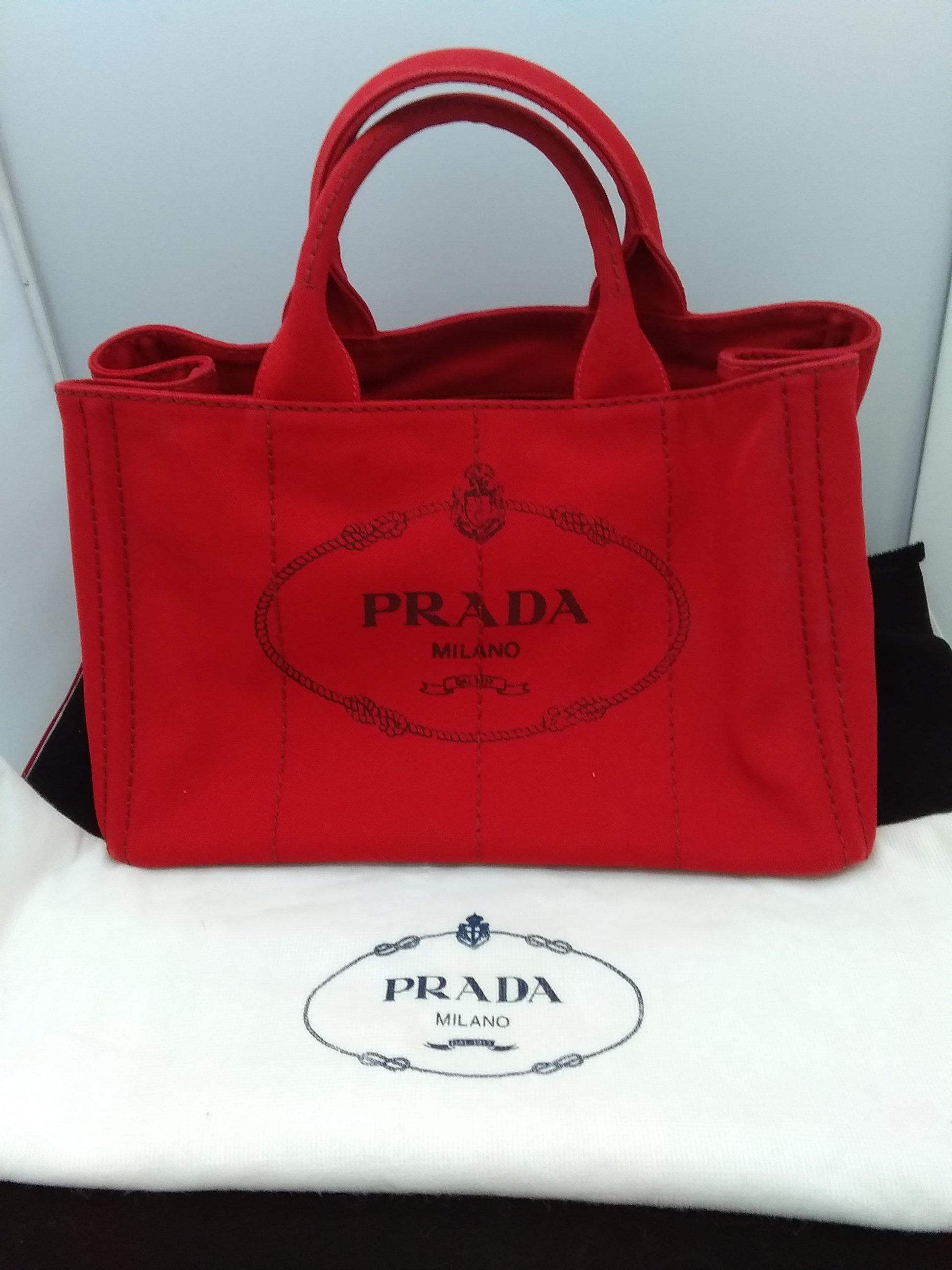 CANAPA|PRADA