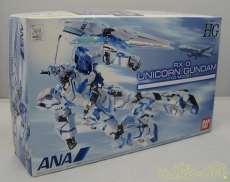 ユニコーンガンダムD-MODE ANA オリジナルカラーVe ANA