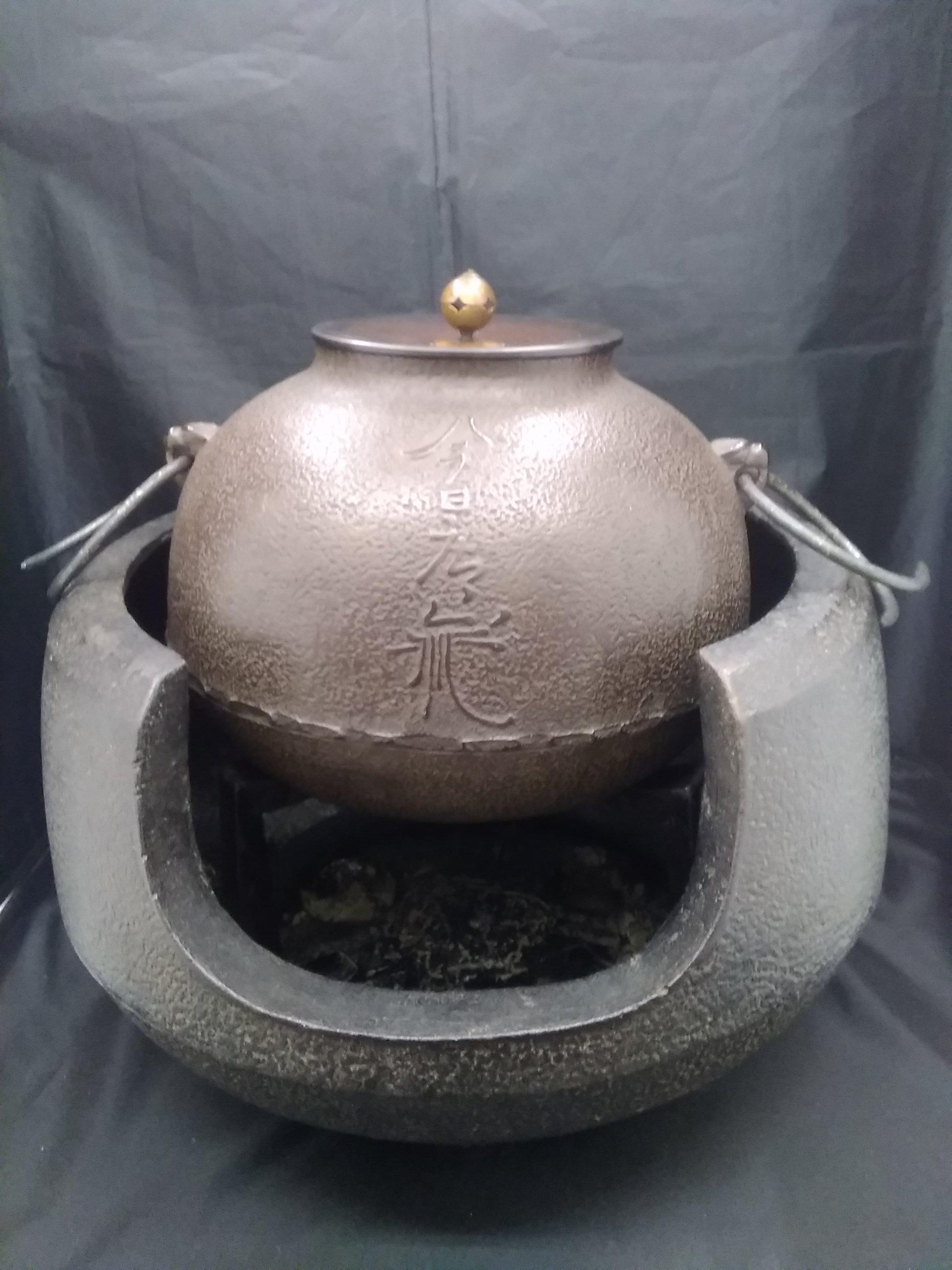 茶釜 茶道具 五徳 レトロ雑貨 -