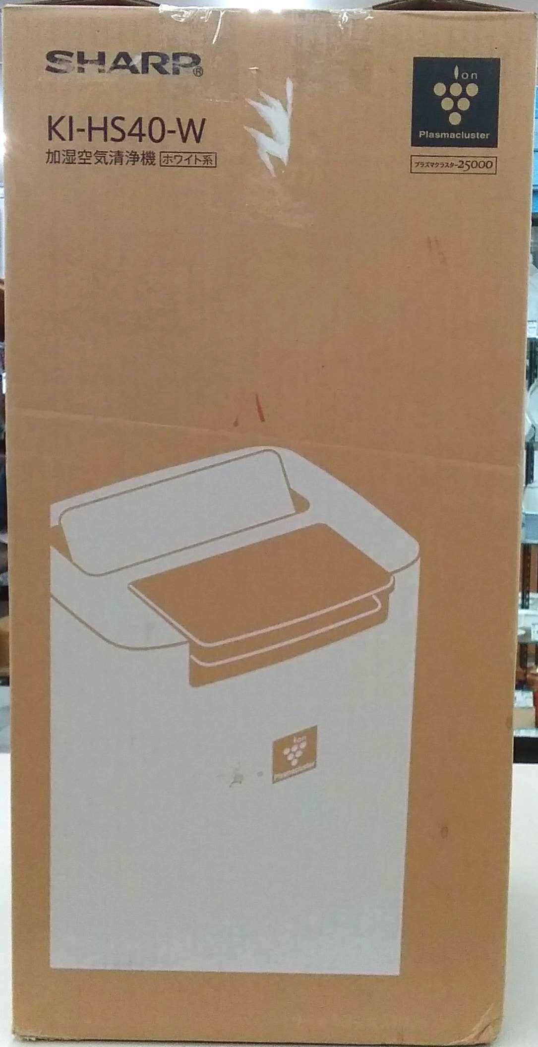 【未使用品】加湿空気清浄機 SHARP