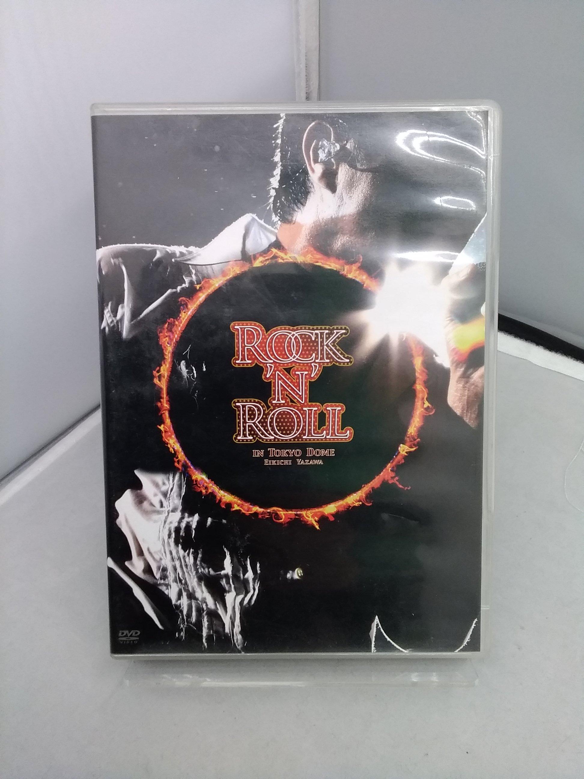 ROCK'N 'ROLL IN TOKYO DOME|GARURU RECORDS