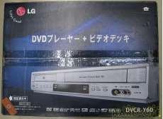 【未使用品】VHS一体型DVDプレーヤー|LG電子ジャパン