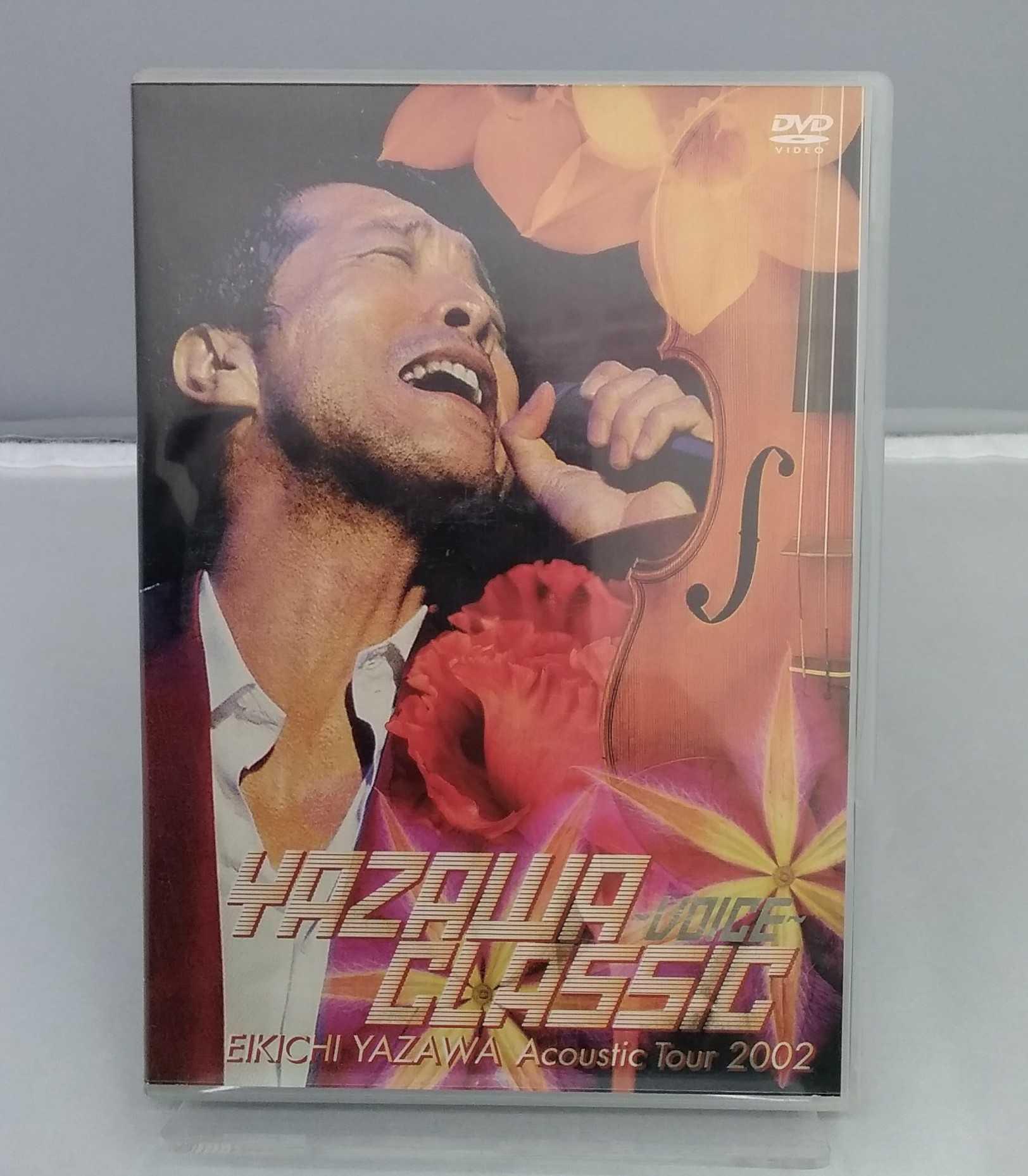 YAZAWA CLASSIC~VOICE~|TOSHIBA EMI