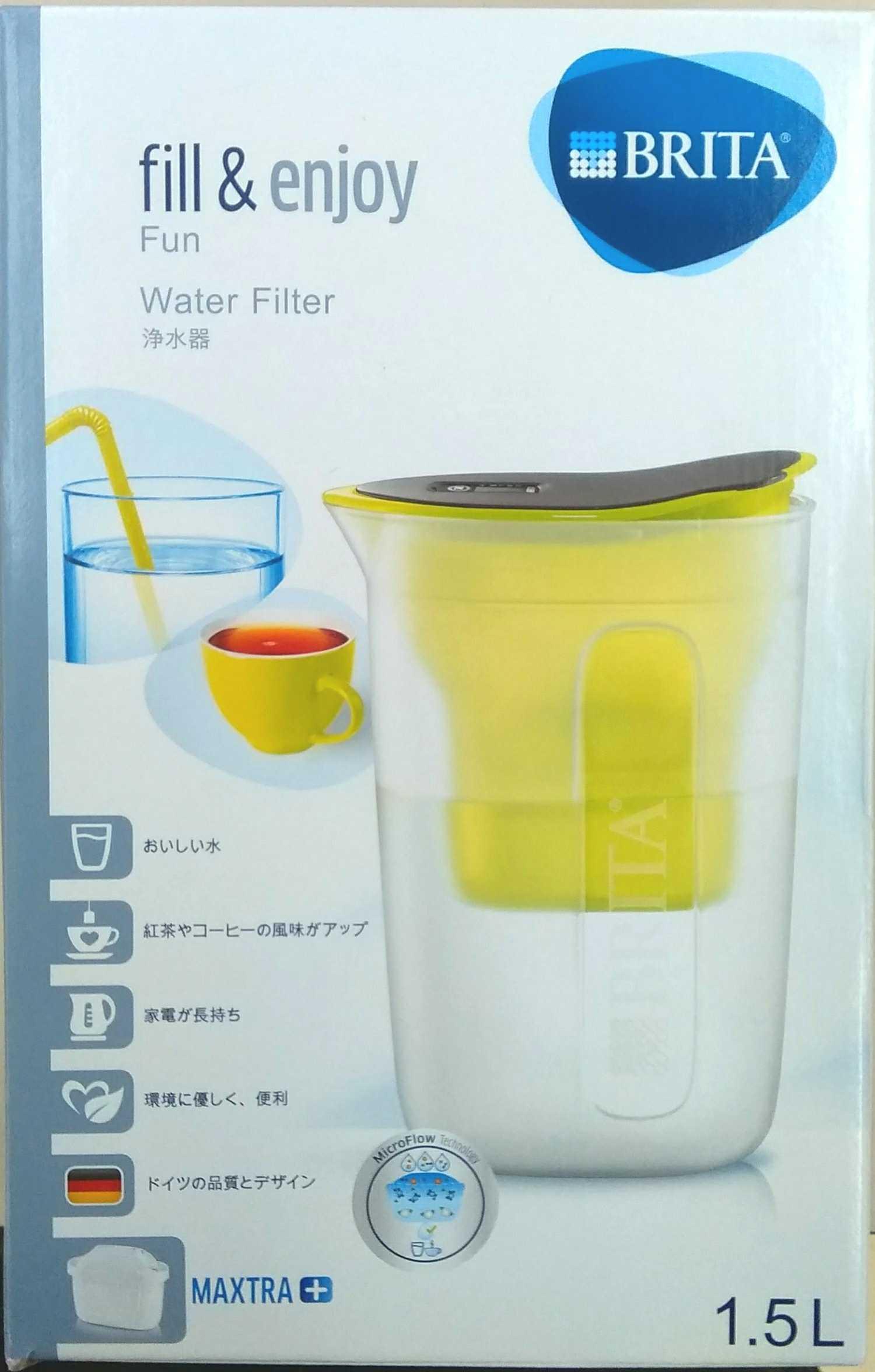 【未使用品】浄水器(浄水ポット)|BRITA