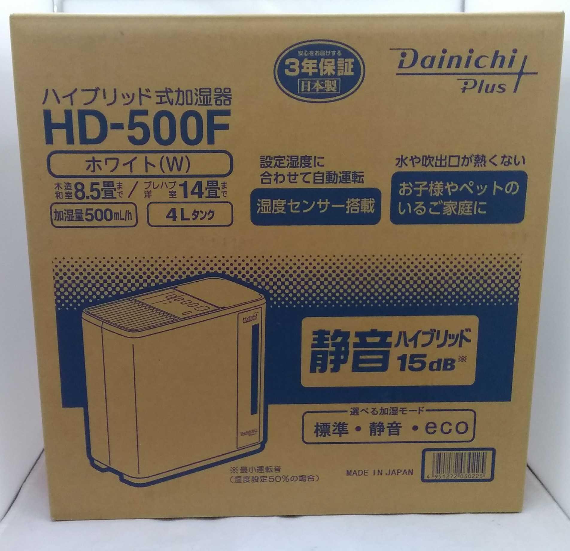 ハイブリット式加湿器|DAINICHI