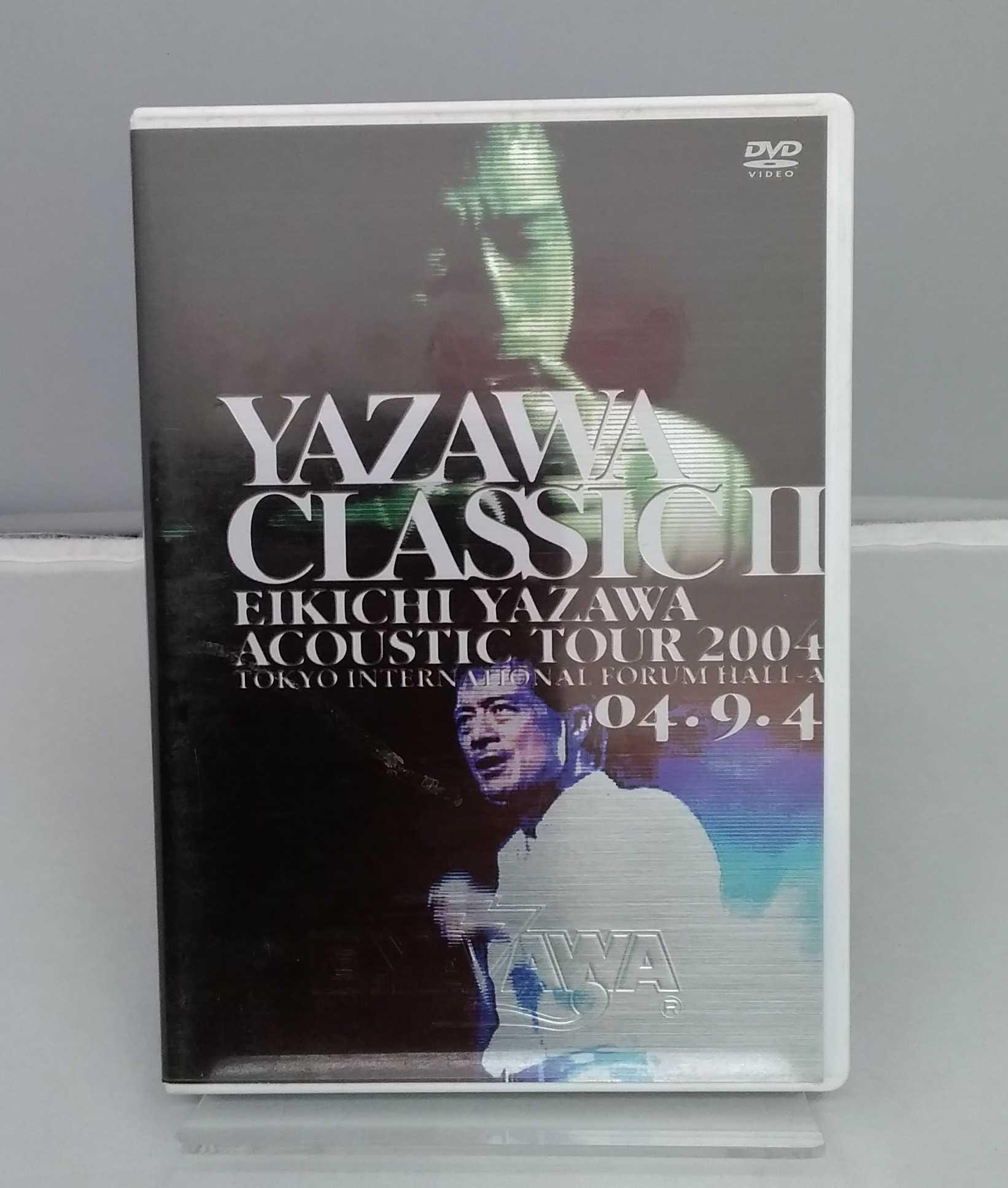 YAZAWA CLASSICⅡ|東芝EMI株式会社