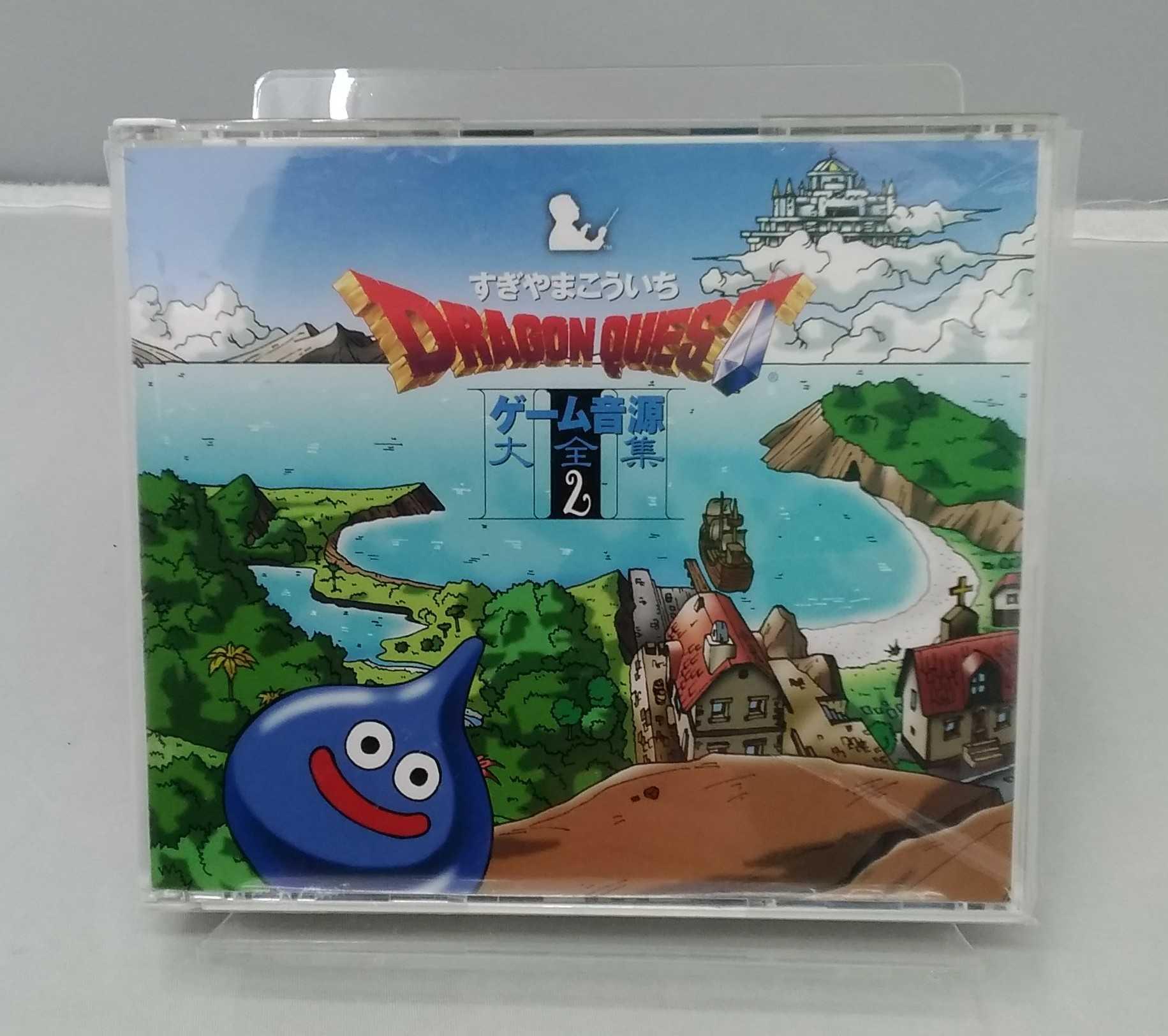 ドラゴンクエストゲーム音楽大全集|SUGIレーベル