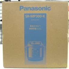 【未開封品】電気圧力なべ|PANASONIC