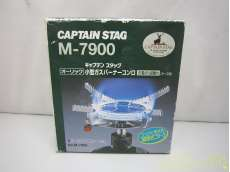 CAPTAIN STAG 小型ガスバーナーコンロ M-7900