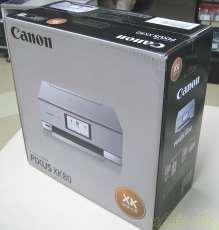 【未開封品】A4対応複合機|CANON