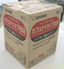【未使用品】電気ポット|ZOJIRUSHI