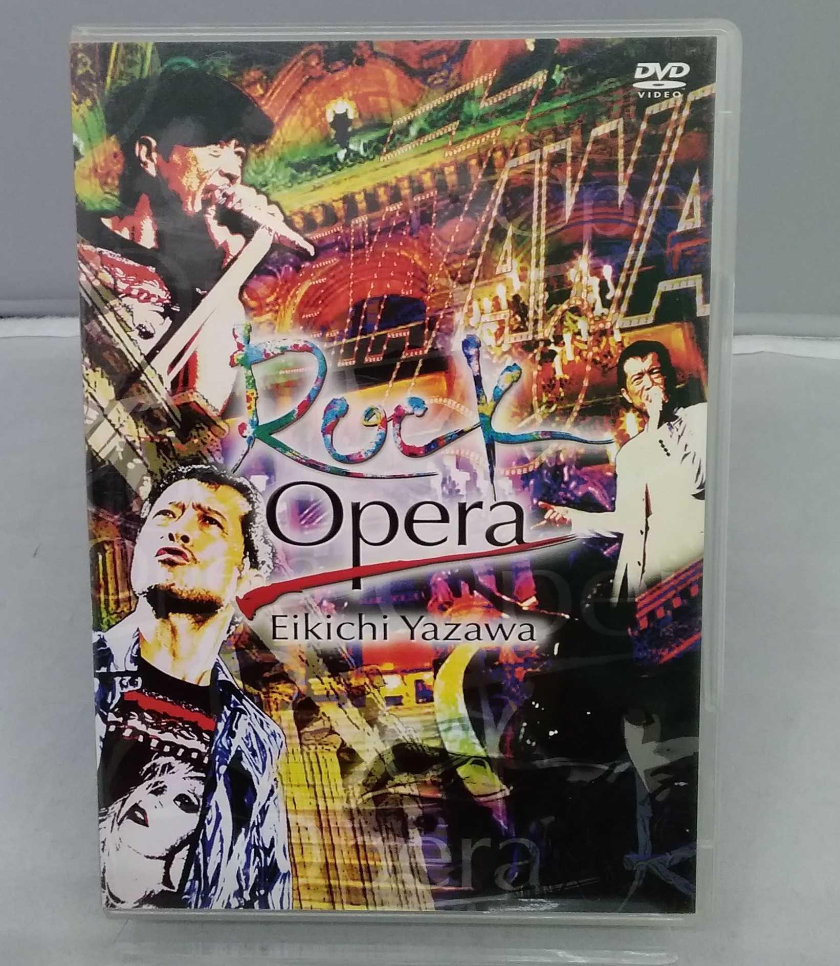 ROCK OPERA|東芝EMI