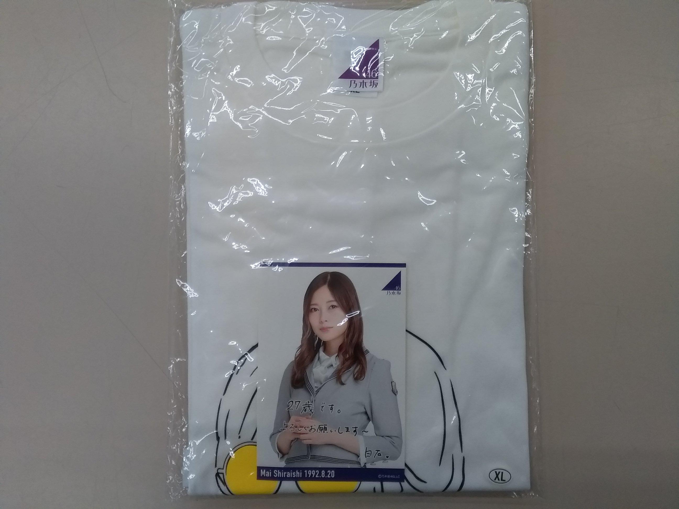 白石麻衣 2019年生誕記念Tシャツ|乃木坂46