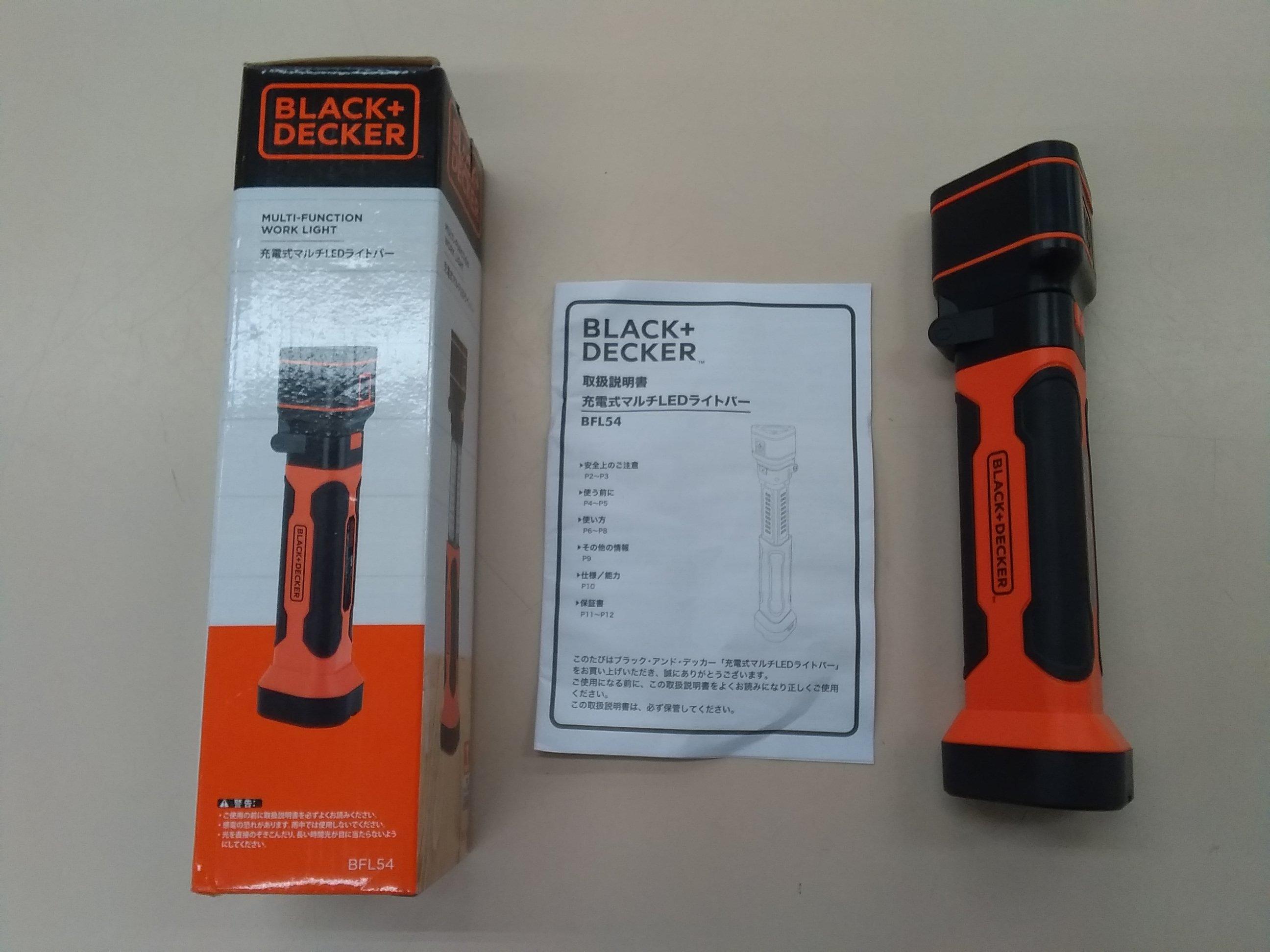 充電式マルチLEDライトバー|BLACK