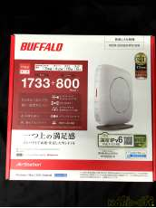①未開封 バッファロー無線LAN親機11ac/n/a/g/b 1733+800Mbp|BUFFALO
