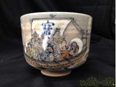 茶碗|京焼