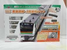 Nゲージスターターセット・スペシャル 東海道線・上野東京ライン