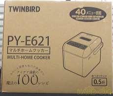 ホームクッカー0.5斤 TWINBIRD