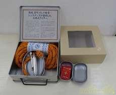 火縄式ライター|WINDMILL