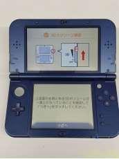Newニンテンドー 3DS