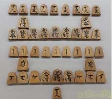 パズルゲーム|山一作