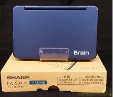 電子辞書|SHARP