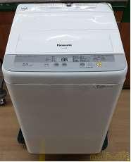 5kg全自動洗濯機|PANASONIC