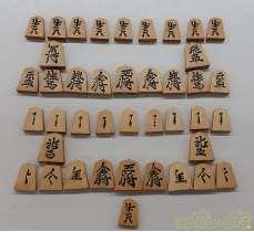 パズルゲーム|天王作