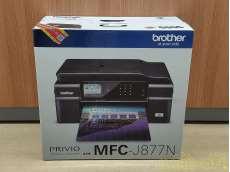 インクジェット複合機|BROTHER