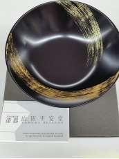 小鉢揃 龍呼(5枚組み) 漆器|山田平安堂