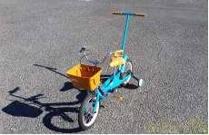 子供用自転車|ピープル
