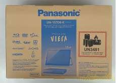 15インチポータブルテレビ プライベート・ビエラ|PANASONIC