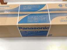 充電式掃除機 PANASONIC