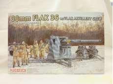 1/35 第二次世界大戦ドイツ軍88mm高射砲 FLAK36|DORAGON