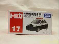 No.17 日産 マーチ パトロールカー|TAKARATOMY