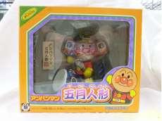 アンパンマン 五月人形|PINOCCHIO