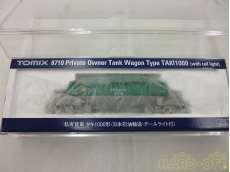 私有貨車 タキ1000形(日本石油輸送・テールライト付)|TOMIX