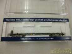 JR貨車 コキ106形(グレー・コンテナなし・テールライト付)|TOMIX