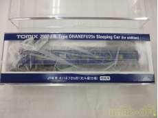 JR客車 オハネフ25-0形(北斗星仕様)増結用|TOMIX