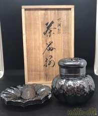 純銅製 茶器揃|吉栄堂