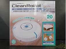 クリーンロボット ホワイト