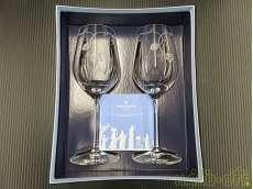 【未使用】ペアワイングラス ワイルドストロベリー