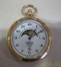 クォーツ式懐中時計|ALBA