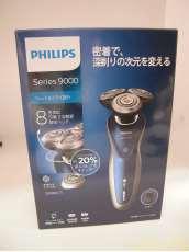 フィリップス未開封!!電気シェーバーSeries9000|PHILIPS