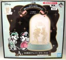 未開封品Disney 90周年アニバーサリーライト|BANDAI バンダイ