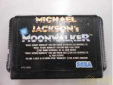 メガドライブソフト マイケルジャクソン ムーンウォーカー|SEGA