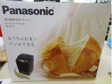 GOPAN お米でパンができる! PANASONIC