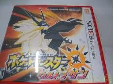 3DS ポケットモンスターウルトラサン NINTENDO