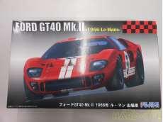 プラモデル 1/24 FORD GT40 Mk.II 1966 ル・マン出場車|FUJIMI