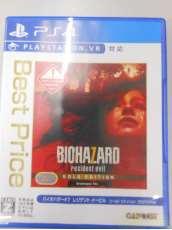 PS4ソフト バイオハザード7 ゴールドエディション グロテスクヴァージョン|CAPCOM